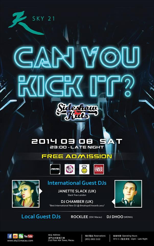 Macau (China) Sideshow KUTS Show with Janette Slack (3/8)