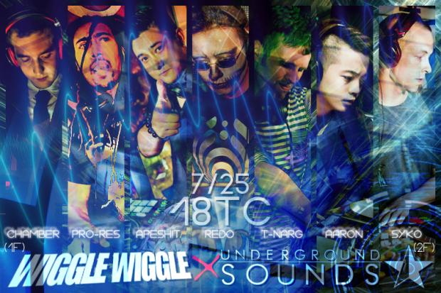 WIGGLE WIGGLE X UNDERGROUND SOUNDS
