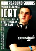 ICRT Weeky Radio Show - 2013-Present