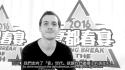 Spring Break 2016 Taiwanese Press Interview