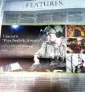 Taipei Times - The Vinyl Word Interview 2